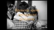 Любов до края...(искам да остарея с теб)