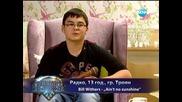 Радко - Представяне - Големите надежди - 12.03.2014 г.