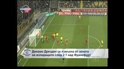 """""""Динамо"""" (Дрезден) се измъкна от зоната на изпадащите след 2:1 над """"Франкфурт"""""""