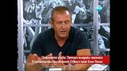 Катастрофа В Елин Пелин Часът На Милен Цветков 16.07.2013