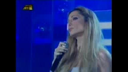Despina Vandi - Na Tin Herese