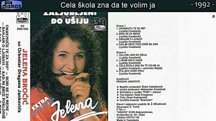 Jelena Brocic - Cela skola zna da te volim ja (hq) (bg sub)