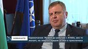 Каракачанов пред ТВ Европа: Готови сме да подкрепим предложението за 1 лев субсидия