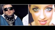 Gem feat. Alex P & Megy - Искам ( Високо Качество )