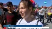 АРЕСТИ В ИСТАНБУЛ: Полицията не позволи провеждането на гей парад