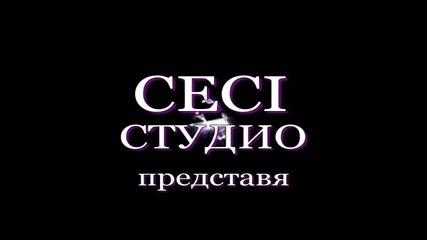 превод Notis Sfakianakis-antexo poli