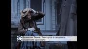 Валентин Танев: Театърът е свързан с моралните ценности