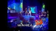 Music Idol 2 - Шанел