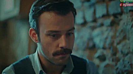 Истанбулска невеста - 9 еп. - Бг суб