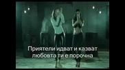 Brick & Lace - Love Is Wicked (превод)