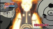Naruto Shippuuden 345 Върховно качество Official Preview