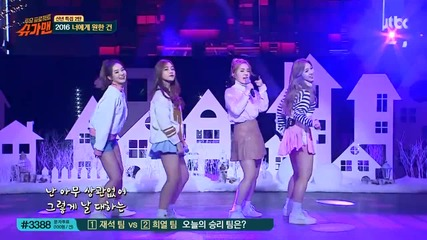 160113 Jtbc Sugarman Red Velvet - What I Want To You