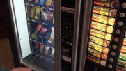 Si vending spot -вендинг машина Бизнес център ''ивел'' Гр. София