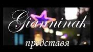Тони Димитрова & Пламен Ставрев Чаша Кафе
