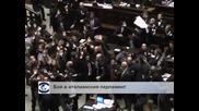 Бой в италианския парламент