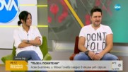 Асен Блатечки и Мона Гочева - заедно в екшън уеб сериал