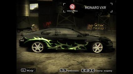 3а Всички Фенове На Играта Need For Speed Most Wanted