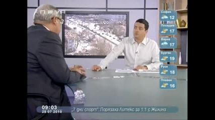 Ангелов - Не отнемаме заплати при пенсиониране