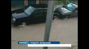 Трагедия Цяла Варна Е Под Вода