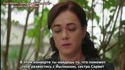 Сърдечни трепети - еп.21 анонс (rus subs - Gönül işleri 2015)
