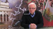 Велизар Енчев: Мръсната тайна на парламента е коалицията Герб-дпс