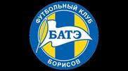 Специален поздрав за Феновете на Левски