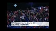 Нов слаб мач на Бока Х. – 0:0 срещу Естудиантес
