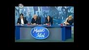Изпълнителят На Циганино И Двойник На Бойко Борисов - Боян! Music Idol 3 - Пловдив 05.03.09
