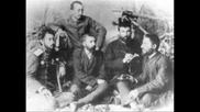 Бате Сашо - Пази Имената (гледайте Българи)