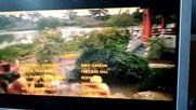 Кунг-Фу: Как ли не (синхронен екип, дублаж на Балкан Българска Телевизия BBT, 01.07.2006 г.) (запис)