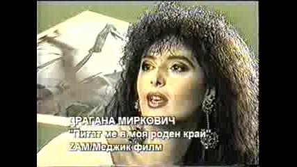 Dragana - Pitau Me U Mom Krau (original)