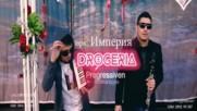 ork. Imperia 2017 - Drogeria Official Music Progressi