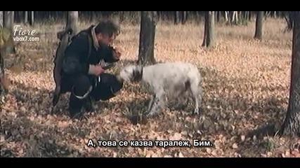 Белият Бим - Черното Ухо част 1/6 (филм 1977)