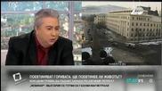 Л. Богданов: Забелязва се поевтиняване на някои храни