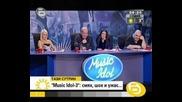 Music Idol 3 - Смешки И Таланти
