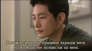 Бг субс! Cheongdamdong Alice / Алиса в Чонгдамдонг (2012) Епизод 3 Част 2/3