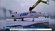 ЗАРАДИ УВОЛНЕНИЕ: Разгневен служител счупи самолет с багера си