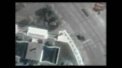 Google Earth Вече Не Е Забавен