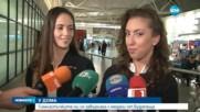 Гимнастичките се прибраха с медалите от европейското