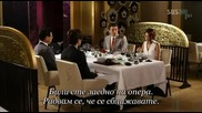 Scent Of A Woman 7 1/2 (bg Sub)