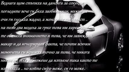 © Pleasure e01