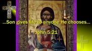 Прийдіте поклонімся Христу - украинско православно песнопение