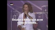 David Bisbal Se Acaba Превод