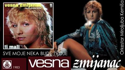 Vesna Zmijanac - Sve moje neka bude tvoje - (Audio 1983)