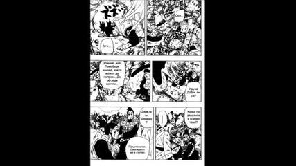Naruto Manga 430 Bg Sub