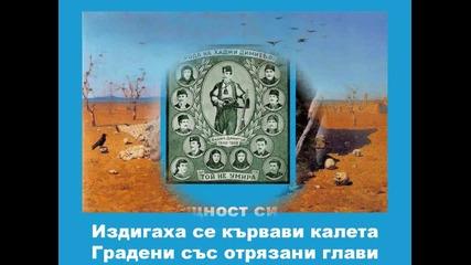 Българският принос към Европейската култура