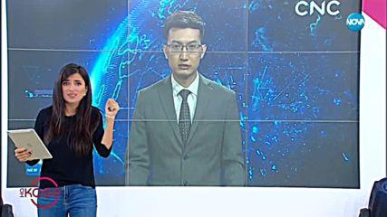 Андреа Банда Банда представя горещите новини от социалните мрежи - На кафе (13.11.2018)