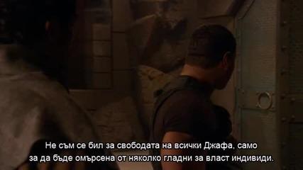 Старгейт Sg-1 / Stargate Sg-1 /сезон 9 eпизод 02