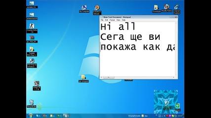 Как да влезем в два скайпа без програма Hq*