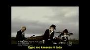 The Gazette - Chizuru [pv] (subtitles)